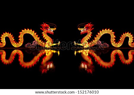 Couple Chinese Dragon Lantern on pond