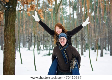 Couple in love in forest