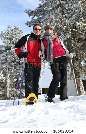 Couple of skiers - stock photo