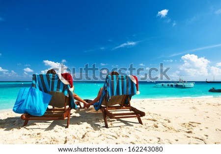 Couple on a tropical beach at Maldives #162243080