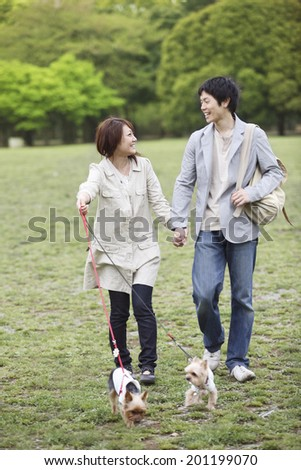 Couple to walk the dog