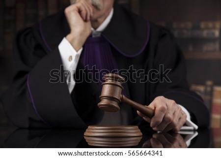 Courtroom, Judge, male judge in black mirror background ストックフォト ©