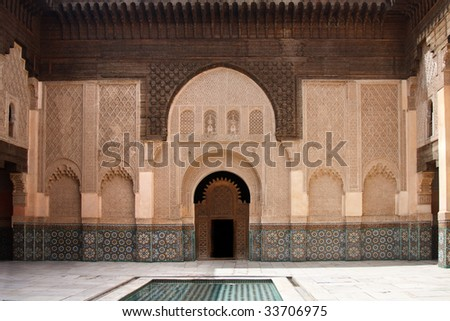 Courtyard of Ali Ben Youssef Madrasa (Marrakech, Morocco)