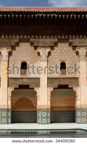 Courtyard of Ali Ben Youssef Madrasa, Marrakech, Morocco