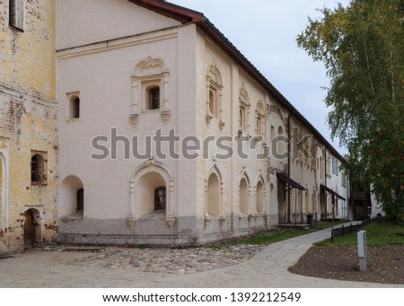 Courtyard of Kirillo-Belozersky monastery in Kirillov, Vologda region, Russia. Monks quarters (16th century) - Northern Wing.