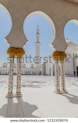 Courtyard of Sheikh Zayed Grand Mosque in Abu Dhabi, the capital city of the United Arab Emirates
