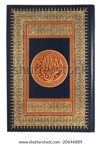 Cover of an ornamented Koran.  (arabic books open to the left)