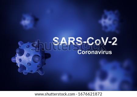 COVID-19 coronavirus banner, 3d illustration. Deadly SARS-CoV-2 corona virus under digital microscope. Poster with COVID19 coronavirus theme on dark blue background. Virology and warning concept. Stock photo ©