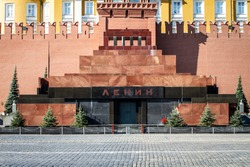 Covid-19, quarantine in Moscow, coronavirus in Russia. Empty Red Square and Lenin mausoleum without people. Translation:
