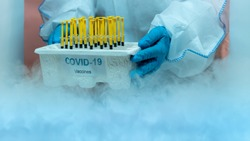 covid-19 vaccine tray in ultra-cold freezer.