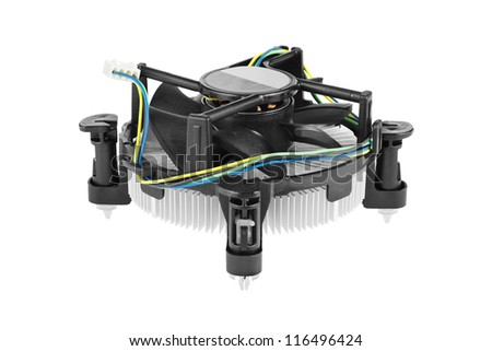 CPU cooler with heat sink and fan isolated on white