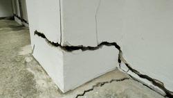 Cracked concrete building ,cracked floor