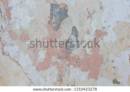 Cracked concrete vintage wall background,old wall #1310423278