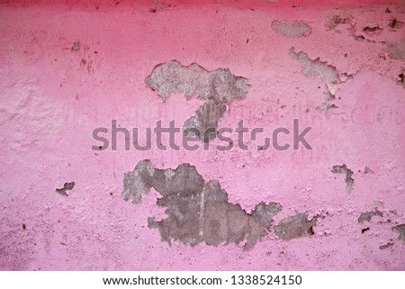 cracked concrete vintage wall background,old wall #1338524150