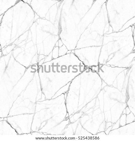 cracked wall texture seamless background, marble slab batik pattern #525438586