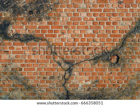 cracked wall vintage. wall background. old wall. old brick. Vintage wall #666358051