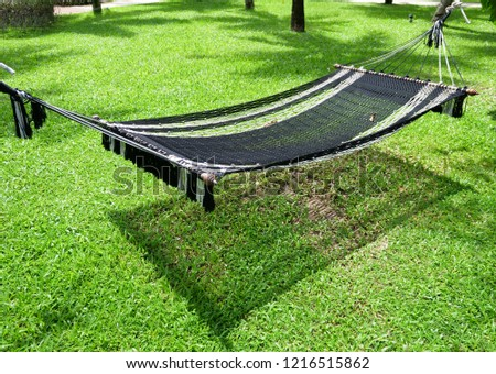 cradle and lawn relax concept. #1216515862