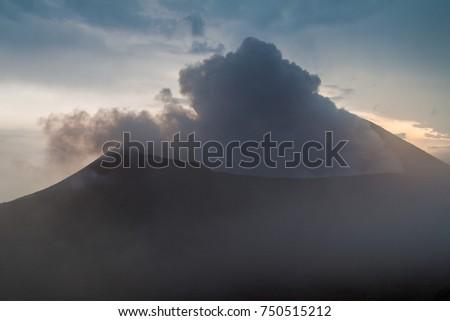 Crater of Telica volcano, Nicaragua #750515212