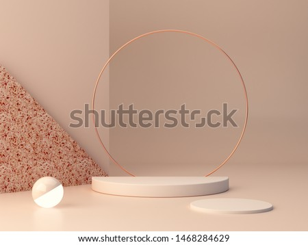 Cream colors shapes on pastel colors abstract background. Minimal  boxes podium. Scene with geometrical forms. Empty showcase for cosmetic product presentation. Fashion magazine. 3d render.