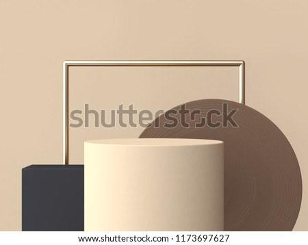 cream cylinder circle brown wood texture 3d rendering abstract geometric podium