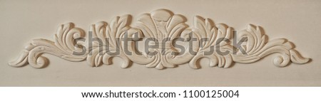 Cream Wood decal on fireplace mantle