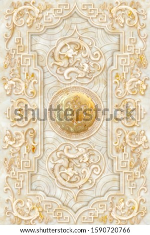 Creative designation of lovely Chinese pearl blessing word in the middle with pearl dragon and marble texture for floor, bottom, wall, TV backdrop, or receptionist backdrop decoration. 3D rendering