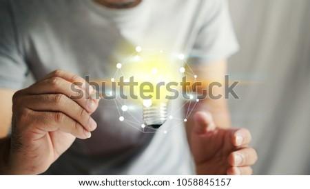 Creativity. New idea                                #1058845157