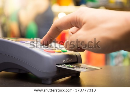 Credit Card Payment, Buy And Sell Products & Service With Clothing Store In Background #370777313