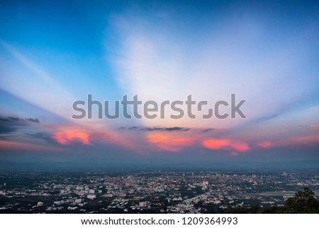 Crepuscular Ray during sun set #1209364993