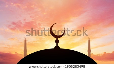 Crescent moon of Muslim mosque on sky background. Symbol of Islam on dome of mosque. Silhouettes of Islamic baths and minarets. Concept - belief in Islam and Islam. Visiting mosques