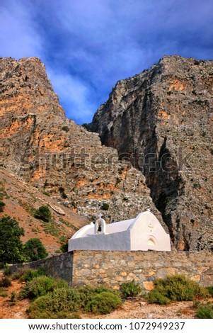 CRETE ISLAND, GREECE. The entrance of the imposing Ha canyon, close to Ierapetra town, Lasithi prefecture.