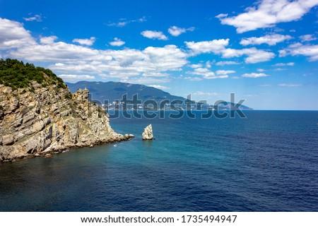 Crimea, Yalta. View of the sea and cliffs. Tourism in the Crimea. Summer photo of a sea landscape. Stock foto ©