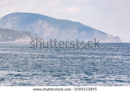 Crimean Mountain Ayu-Dag
