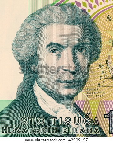 CROATIA - CIRCA 1991: Roger Joseph Boscovich on 100 Dinar 1991 Banknote from Croatia. Physicist, mathematician, astronomer, philosopher, diplomat, poet, and Jesuit from Ragusa. Famous for his atomic theory.