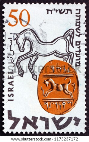 CROATIA ZAGREB, 29 JUNE 2018: a stamp printed in the Israel shows Horse and ancient seal, circa 1957 #1173237172