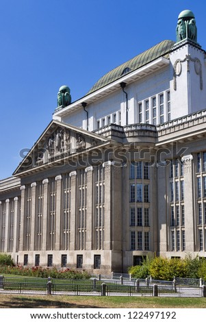 Croatian State Archives building in Zagreb - stock photo