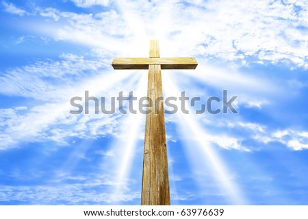 cross against the sky - stock photo