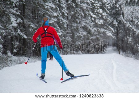 Cross-country skiing in winter #1240823638