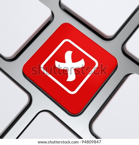 cross mark on a red button keyboard, 3d render