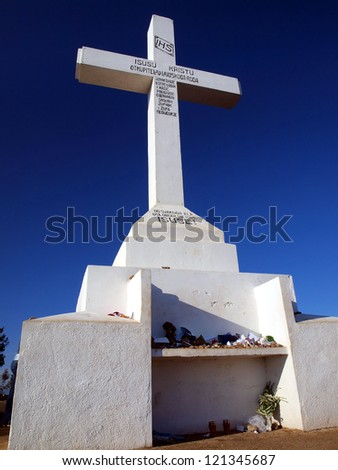 cross on top of Krizevac near Medjugorje in Bosnia-Herzegovina, a place of numerous pilgrimages from all over the world