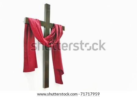 cross on white background - stock photo