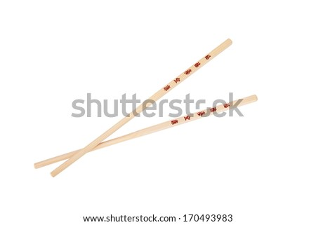 Crossed Chopsticks With The Chinesejapanese Symbols Isolated On