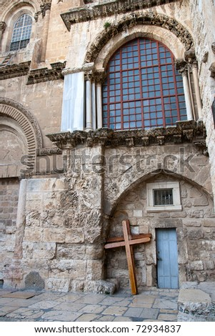 Crosses at the Church of the Holy Sepulchre. These crosses are used by pelgrims to walk the same path (via dolorosa) Jesus Christ did with his cross. Jerusalem - stock photo
