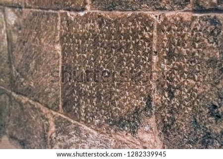 Crosses etched into the stone walls of the Church of the Holy Sepulcher, marking the site of Jesus' crucifixion in Jerusalem, Israel #1282339945