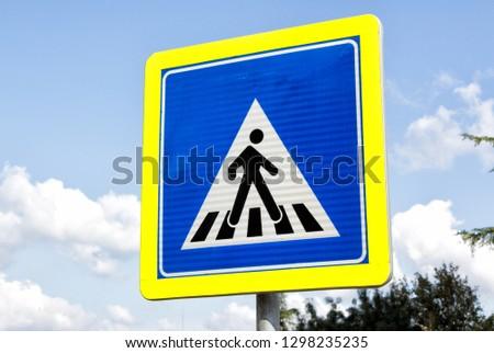 Crosswalk Sign Traffic Sign