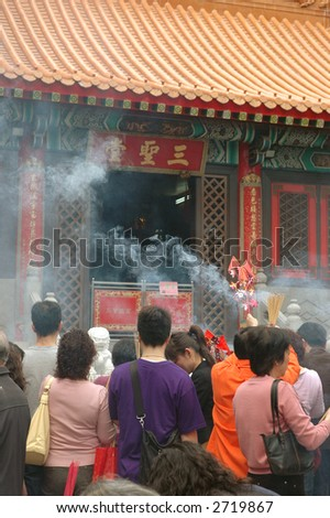 Crowds at Wong Tai Sin Temple in Hong Kong on the first day of the Chinese New Year