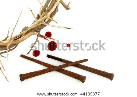 Crown of Thorns with metal spikes on white background. - stock photo