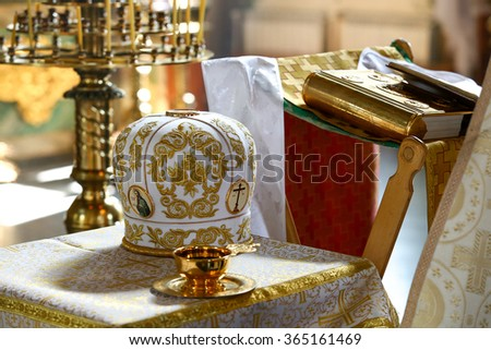 crowns of gold on the table in church.Wedding celebration #365161469