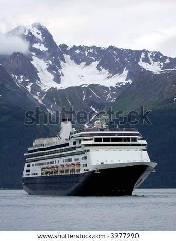 Cruise ship in Seward harbor, Alaska