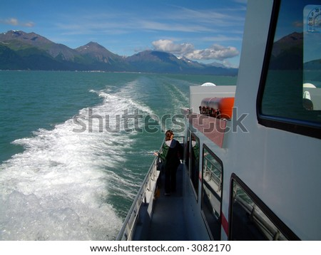 Cruising Resurrection Bay